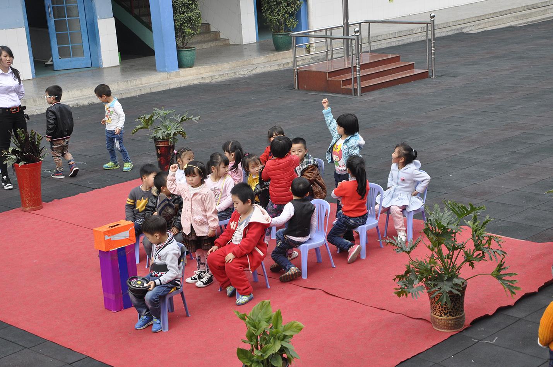 幼儿园礼仪情景表演